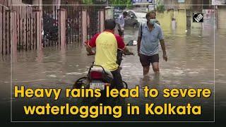 video : Heavy Rain के बाद Kolkata के कई इलाके जलमग्न