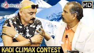 De Facto Rainman Ramanan | Kadi Climax Contest | Bosskey | Prasad | Bosskey TV