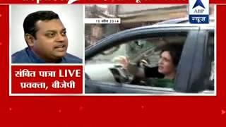 ABP News Exclusive: Priyanka Gandhi to become Congress party's General Secretary - ABPNEWSTV