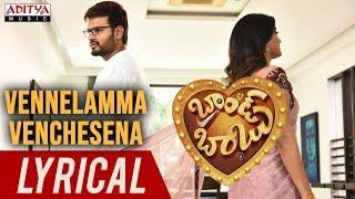 Vennelamma Venchesena Lyrical ||  Brand Babu Movie || Sumanth Shailendra, Eesha Rebba || Jeevan Babu - ADITYAMUSIC