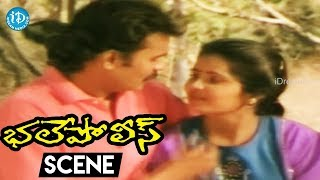 Bhale Police Movie Scenes - Introduction Scene || Ali || Ritu Shilpa || Devi - IDREAMMOVIES