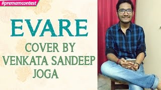 Evare - Cover By Venkata Sandeep Joga ♪♪ #premamcontest - ADITYAMUSIC