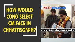 Morning Breaking: Congress to select CM Face in Chhattisgarh through 'swayamvar', says TS Singh Deo - ZEENEWS