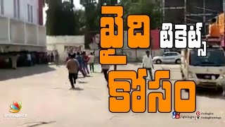 Khaidi No 150 release : See what Chiranjeevi fans did for tickets || #khaidino150 || #chiranjeevi - IGTELUGU