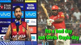 Its a bad day, not Chris Gayle day: Dinesh Karthik - IANSINDIA