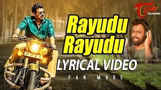 Katamarayudu   Amshakam Adbhutham Lyrical Video   A Tribute Song by Hemachandra, Satya Sagar FanMade - TELUGUONE