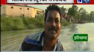 Pictures of destruction in Monsoon across the country | देशभर में मानसून के कहर की तस्वीरें - ITVNEWSINDIA