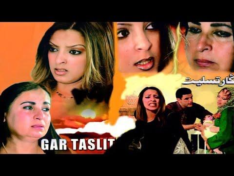 FILM COMPLET - GUAR TASLITE |Jadid Film Tachelhit  tamazight, souss, maroc ,الفيلم  الامازيغي