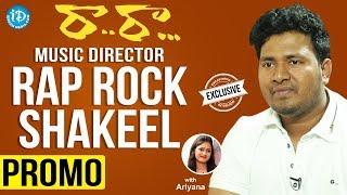 Raa Raa Music Director Rap Rock Shakeel Exclusive Interview - Promo || Talking Movies With iDream - IDREAMMOVIES