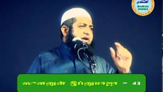 Zakat – Modern Fitna and Solution Mufti Umar Sharif Darul Huda