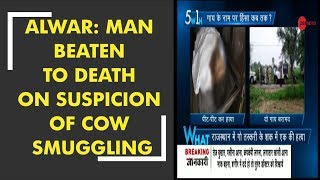 5W 1H: Man beaten to death in Rajasthan's Alwar on suspicion of cow smuggling, 2 arrested - ZEENEWS