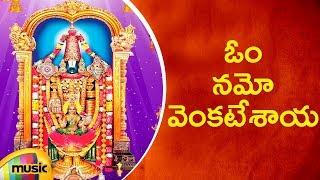 Om Namo Venkatesaya Song   Lord Venkateswara Swamy Songs   Telugu Devotional Songs   Mango Music - MANGOMUSIC