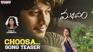 Choosa Song Teaser | Madhanam Songs | Chinmayi | Ron Ethan Yohann - ADITYAMUSIC