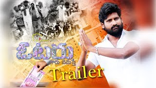 votaru garu namaste telugu short film trailer - YOUTUBE