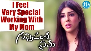 I Feel Very Special Working With My Mom - Aditi Singh || Guppedantha Prema || Talking Movies - IDREAMMOVIES