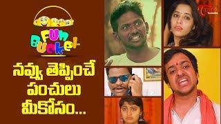 BEST OF FUN BUCKET | Funny Compilation Vol 14 | Back to Back Comedy | TeluguOne - TELUGUONE