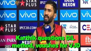 IPL 2018 | Karthik questions D/L method, vouches for VJD - IANSINDIA