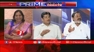 Debate On Telangana Cabinet Expansion | Suspense Over KCR New Cabinet Ministers | Part-2 | iNews - INEWS