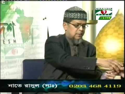 Bangla nat a rasul (sw) by J Ali & A Salam,part 1