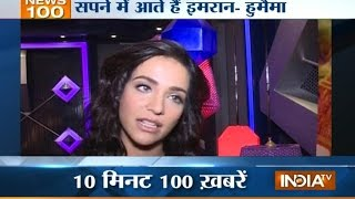 India TV News 100  | July 24, 2014 | 8:30 AM - INDIATV