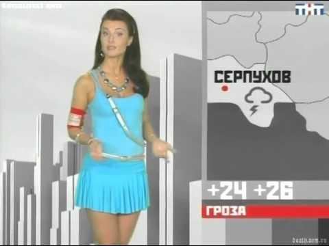 golaya-natalya-zotova-pogoda
