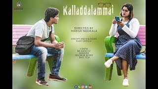 """kalladdalammai"" Part3 telugu short film 