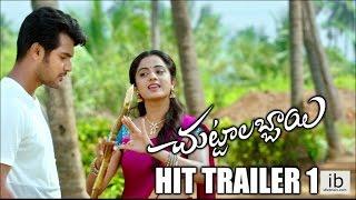 Chuttalabbayi hit trailer 1 - idlebrain.com - IDLEBRAINLIVE