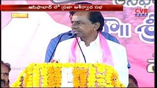 CM KCR Speech at Asifabad Public Meeting | Praja Ashirvada Sabha | CVR News - CVRNEWSOFFICIAL