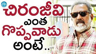 Chiranjeevi Is A Great Person - Banerjee || Dil Se With Anjali - IDREAMMOVIES