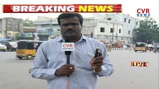 కాంగ్రెస్ నేతలు ఆందోళన    Congress Leaders Protest Against Fuel Prices in Dilsukhnagar   CVR NEWS - CVRNEWSOFFICIAL