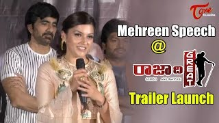 Mehreen Kaur Pirzada Speech @ Raja The Great Trailer Launch | Ravi Teja, Dil Raju, Anil Ravipudi - TELUGUONE