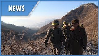 North Korean troops cross the border for guard post inspections - THESUNNEWSPAPER