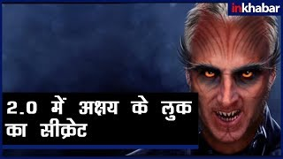 2.0 VFX breakdown, 2.0 VFX review in Hindi, 2.0 VFX Review, 2.0 Visual & Special Effects Review - ITVNEWSINDIA