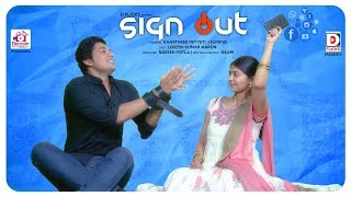 Sign Out | Latest 2017 Telugu Short Films | D Flicks | #signout - YOUTUBE