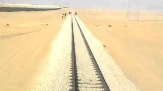 قطار يدهس جمال