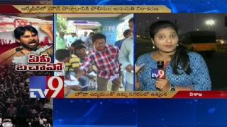 Visakha tense ahead of protest for AP Special Status