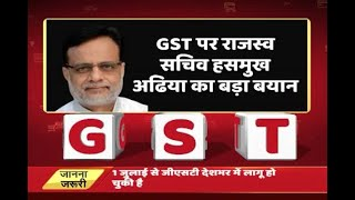 Revenue Secretary Hasmukh Adhia hints at overhauling of GST rate structure - ABPNEWSTV