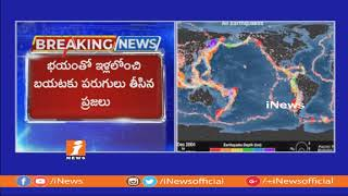 Minor Earthquake in Piduguralla | People Run Away From Houses | Guntur | iNews - INEWS