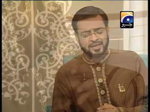 Pegham Saba By Dr.  Aamir Liaquat Hussain