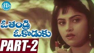 O Thandri O Koduku Full Movie Part 2 || Vinod Kumar, Nadhiya, Dasari Narayana Rao || Mouli || Sirpi - IDREAMMOVIES