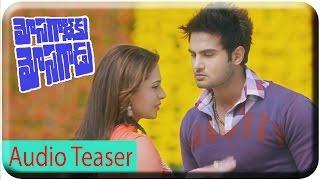 Mosagallaku Mosagadu Movie Audio Release Teaser | Sudheer Babu | Nandini Rai - SRIBALAJIMOVIES