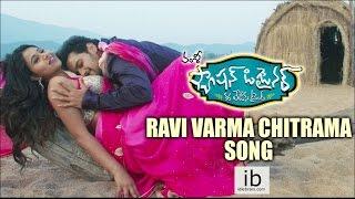Fashion Designer s/o Ladies Tailor Ravi Varma Chitrama song - idlebrain.com - IDLEBRAINLIVE
