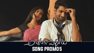 Abbo Naa Pellanta Movie Cheliya Cheliya Video Song Promo | Anirud Pavitran | Avantika | TFPC - TFPC