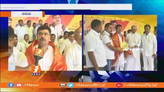 Face To Face With CM Ramesh | About His Hunger Strike For Steel Factory in Kadapa | iNews - INEWS