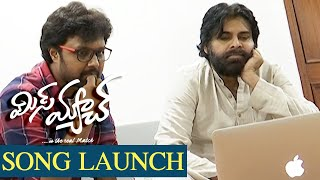 Pawan Kalyan Launches Ee Manase Song From MisMatch Movie | TFPC - TFPC