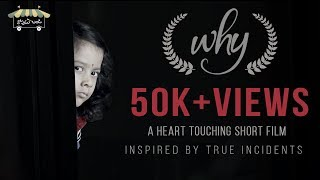 Why ? - A Heart Touching Short Film | Directed By Venkat Jalagam | #BetiBachao - YOUTUBE