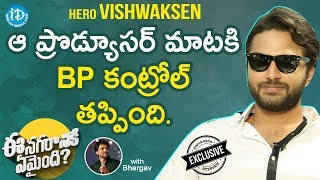 #EeNagaranikiEmaindi Hero Vishwak Sen Exclusive Interview || Talking Movies With iDream - IDREAMMOVIES
