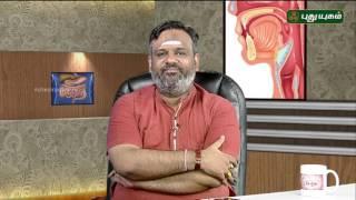 Doctor On Call 30-06-2017 Puthu Yugam tv Show