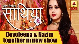 Yay! 'Saathiya' couple Devoleena & Nazim to be seen together in THIS show - ABPNEWSTV