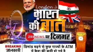 Watch about places PM Modi will visit in London during the commonwealth summit - ZEENEWS